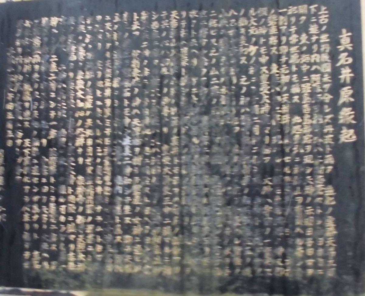 f:id:karibatakurou:20210217101425j:plain