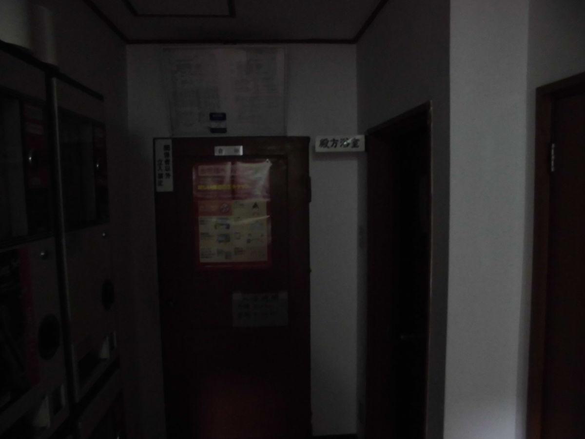 f:id:karibatakurou:20210326123505j:plain