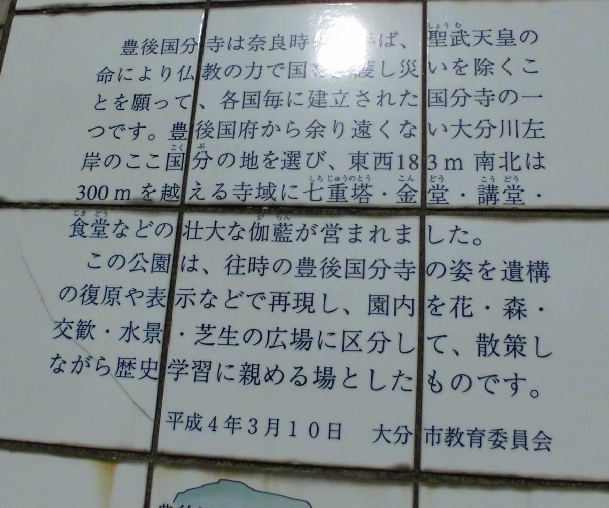f:id:karibatakurou:20210409085146j:plain