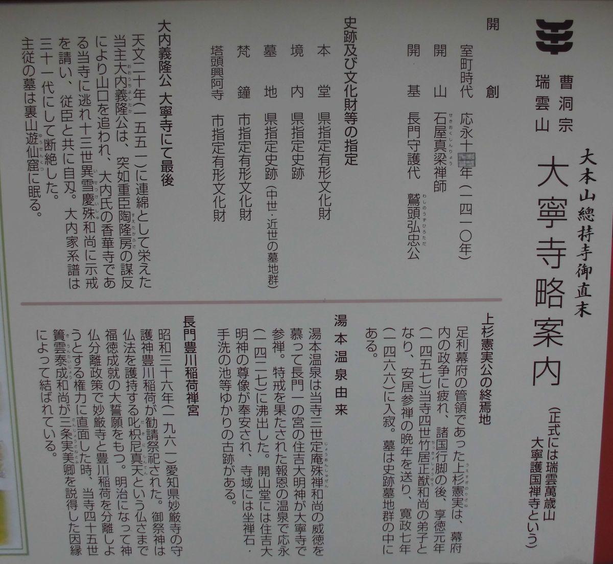 f:id:karibatakurou:20210419053506j:plain