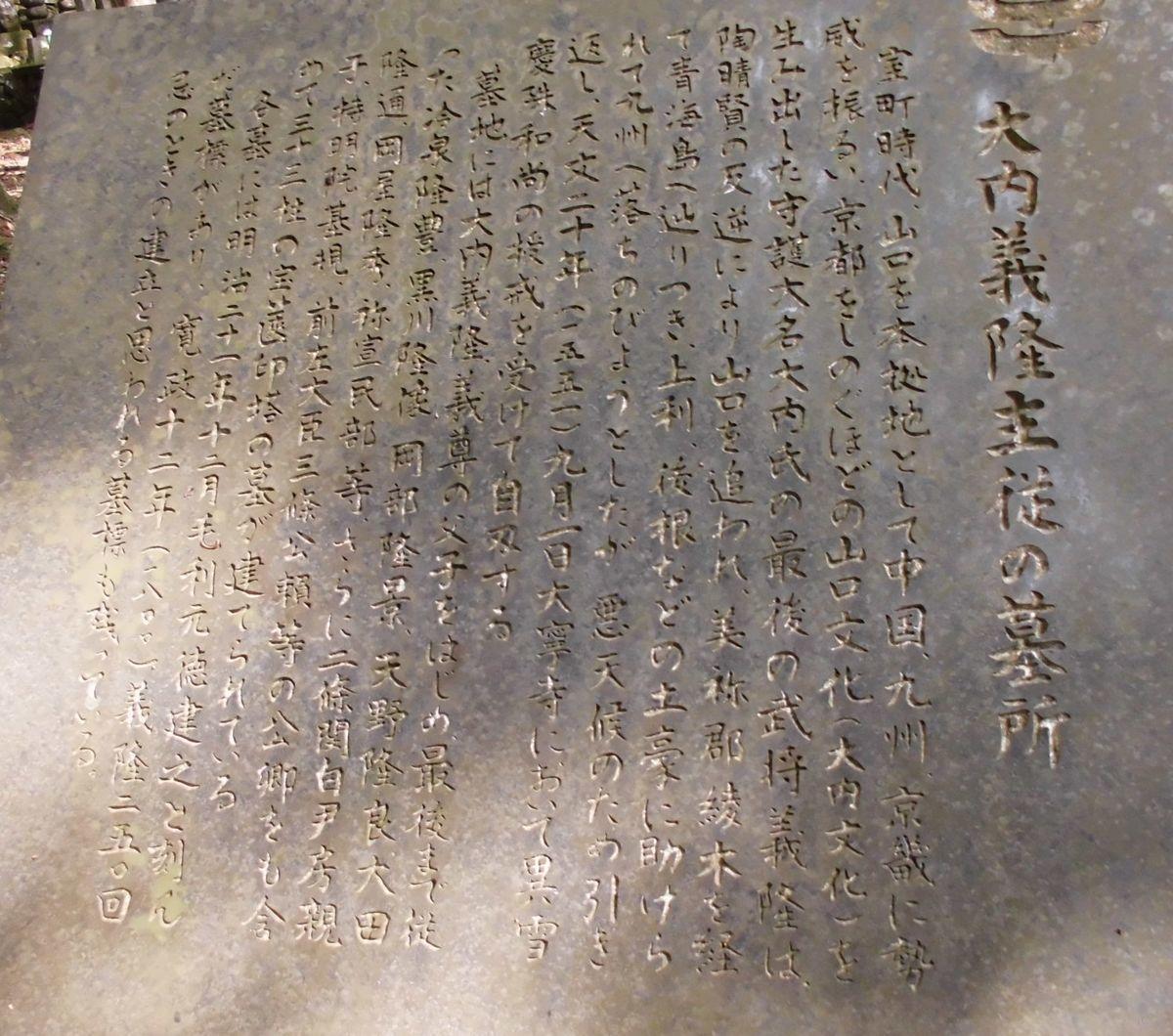 f:id:karibatakurou:20210419080542j:plain