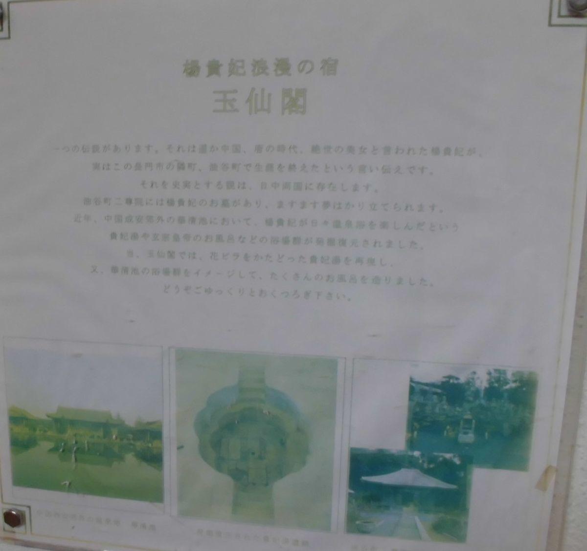 f:id:karibatakurou:20210421091010j:plain