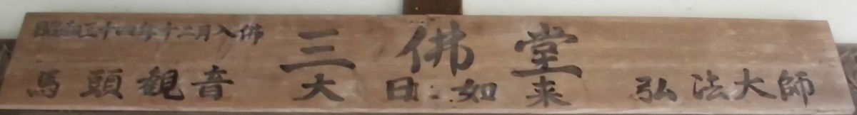 f:id:karibatakurou:20210426013415j:plain