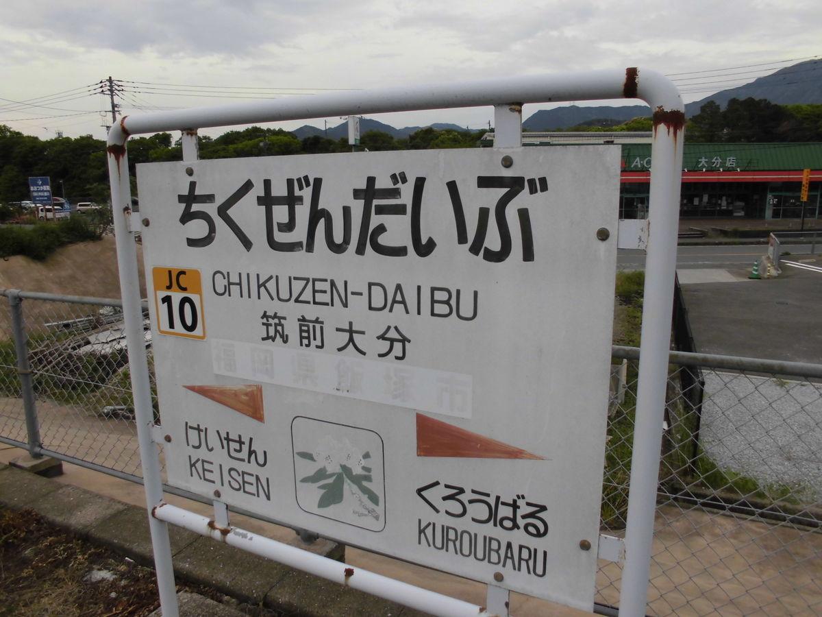 f:id:karibatakurou:20210430063216j:plain