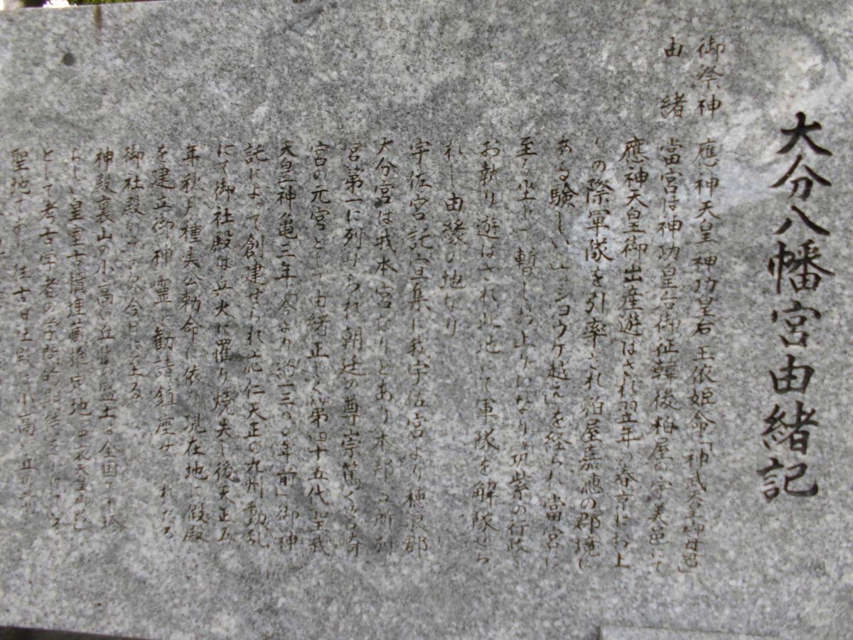 f:id:karibatakurou:20210501184817j:plain