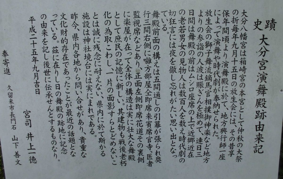 f:id:karibatakurou:20210505075015j:plain