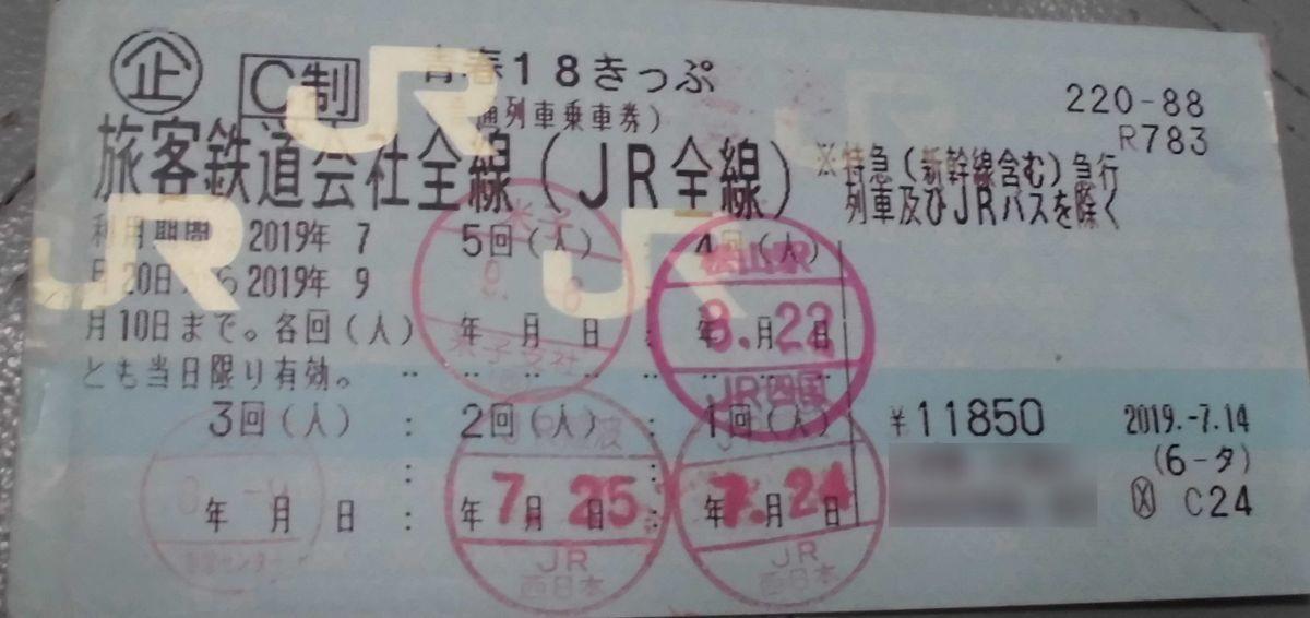 f:id:karibatakurou:20210506191415j:plain