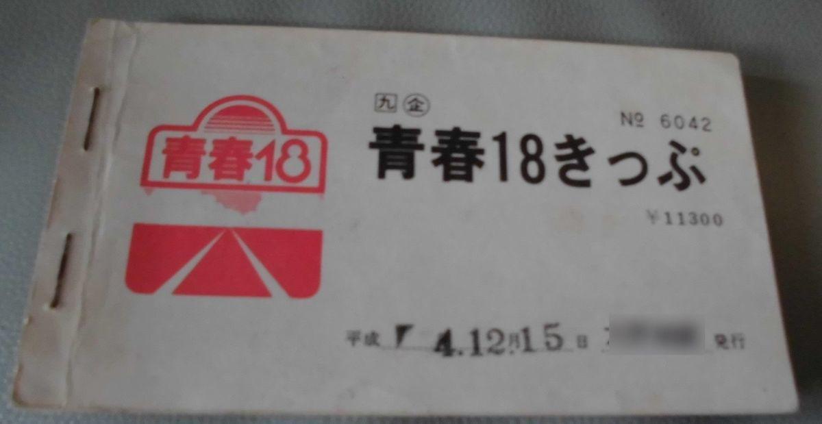 f:id:karibatakurou:20210527042620j:plain