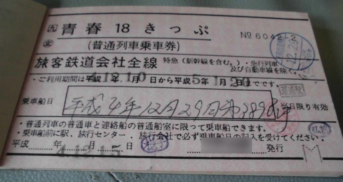 f:id:karibatakurou:20210527043642j:plain