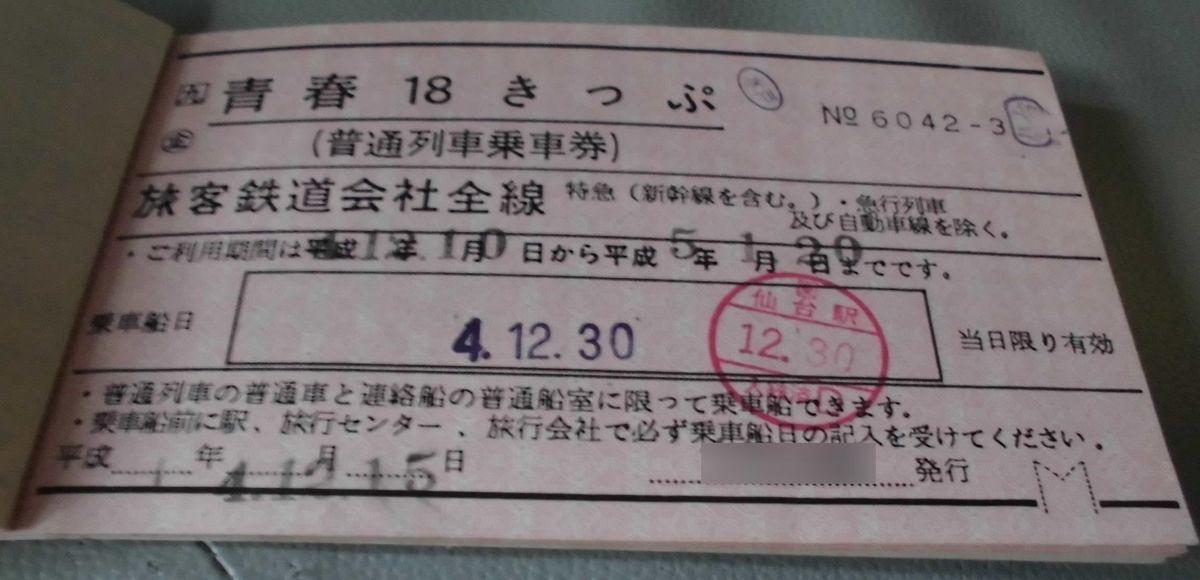 f:id:karibatakurou:20210527044732j:plain