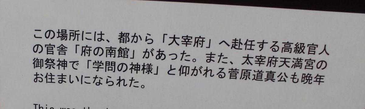 f:id:karibatakurou:20210527073402j:plain
