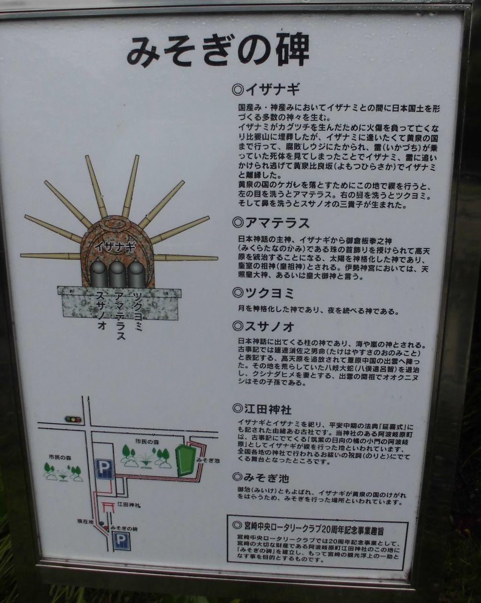 f:id:karibatakurou:20210630121949j:plain