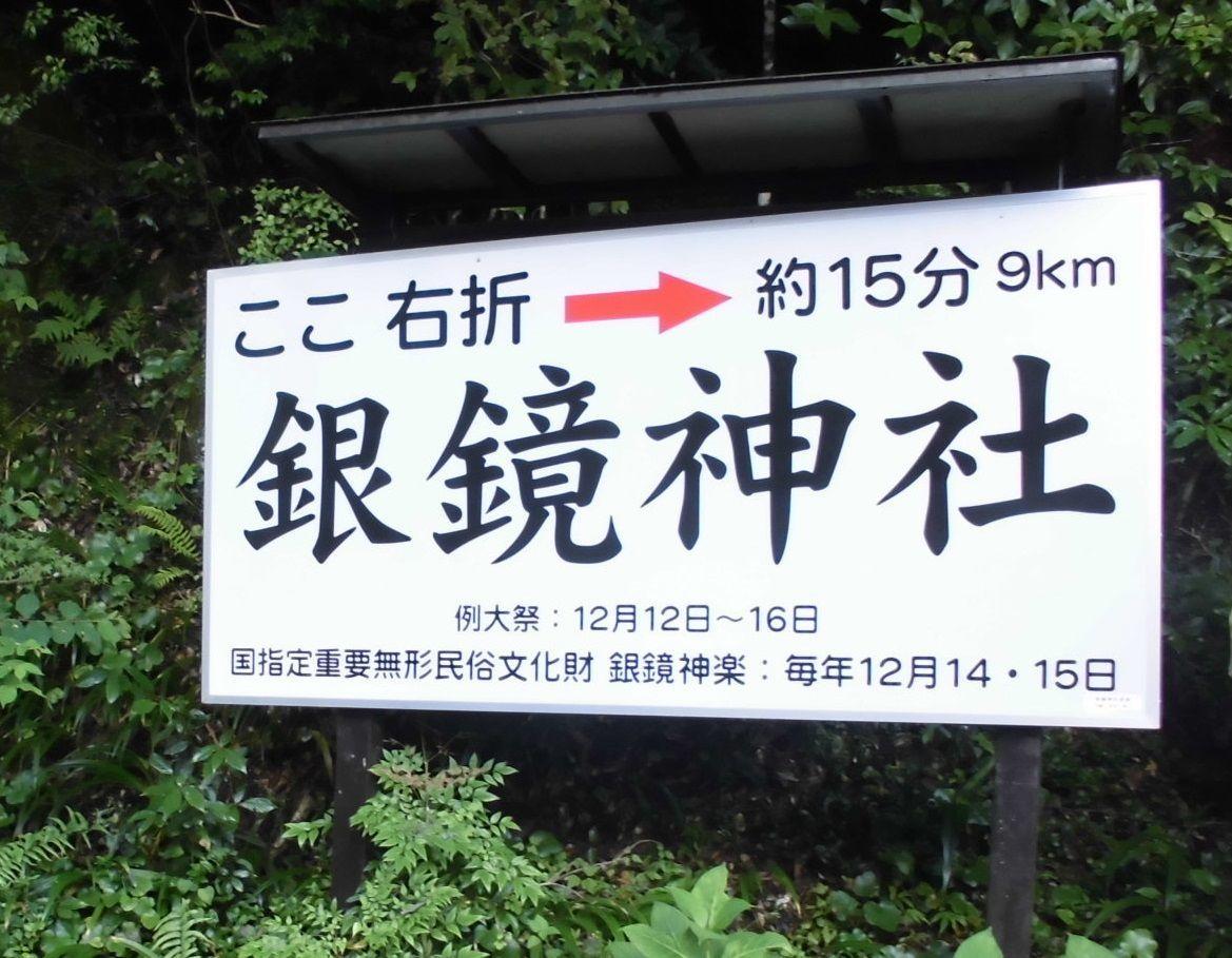 f:id:karibatakurou:20210711091148j:plain