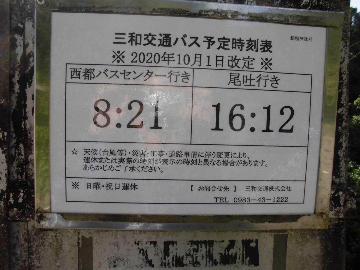 f:id:karibatakurou:20210713081547j:plain