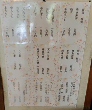 f:id:karibatakurou:20210719043739p:plain