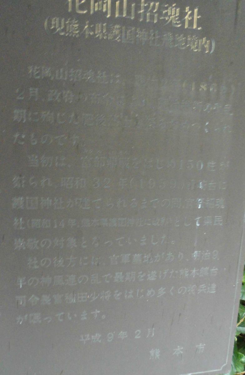 f:id:karibatakurou:20210720084403j:plain