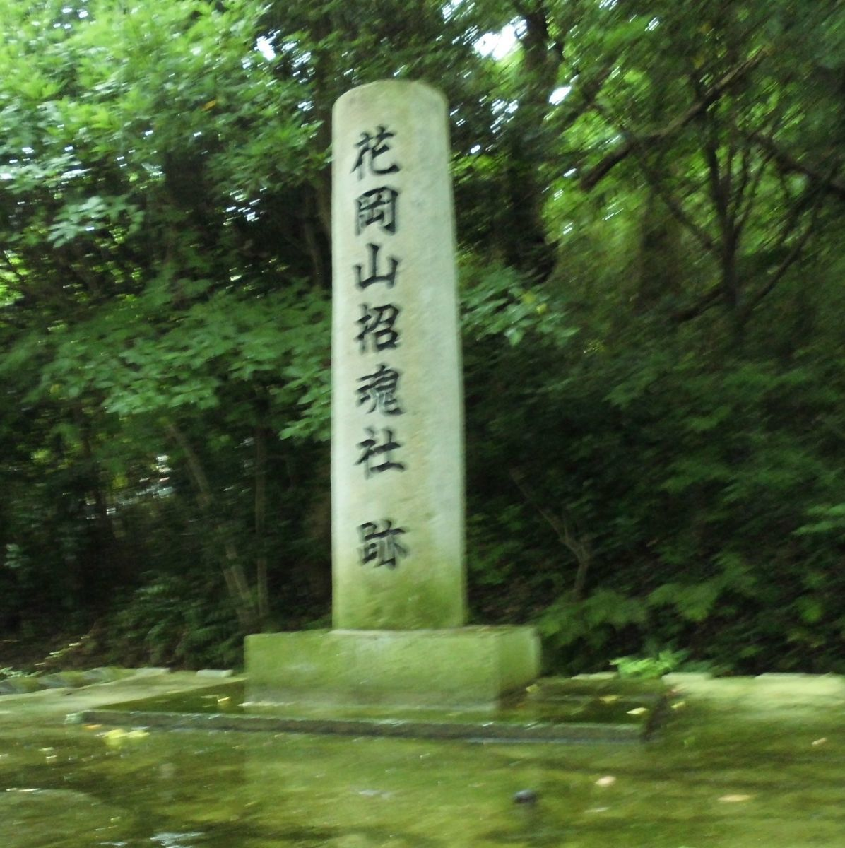 f:id:karibatakurou:20210720085109j:plain