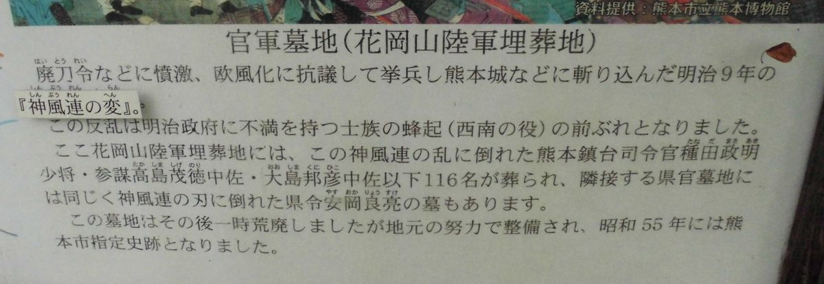 f:id:karibatakurou:20210721180929j:plain