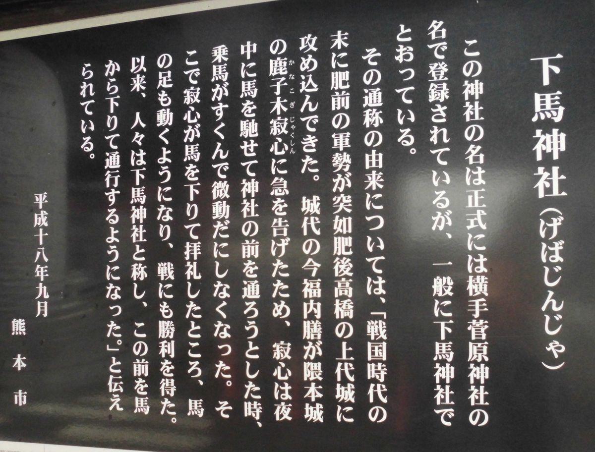 f:id:karibatakurou:20210726122349j:plain
