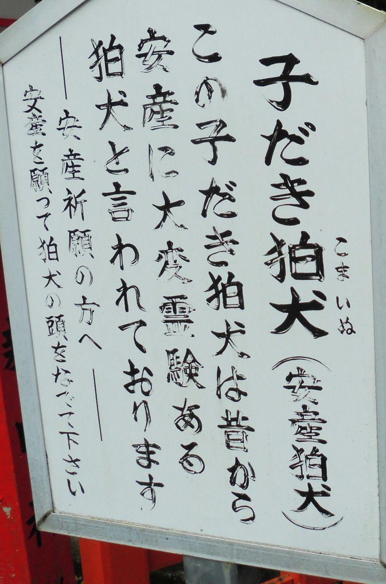 f:id:karibatakurou:20210728121916j:plain