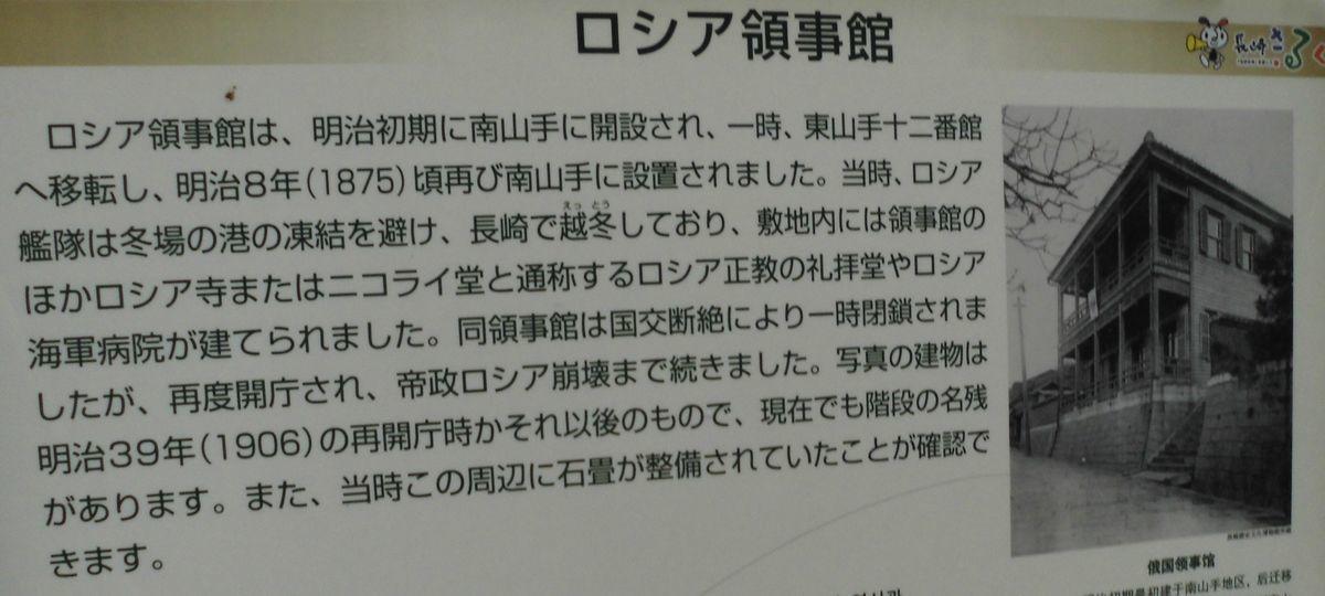 f:id:karibatakurou:20210803110939j:plain