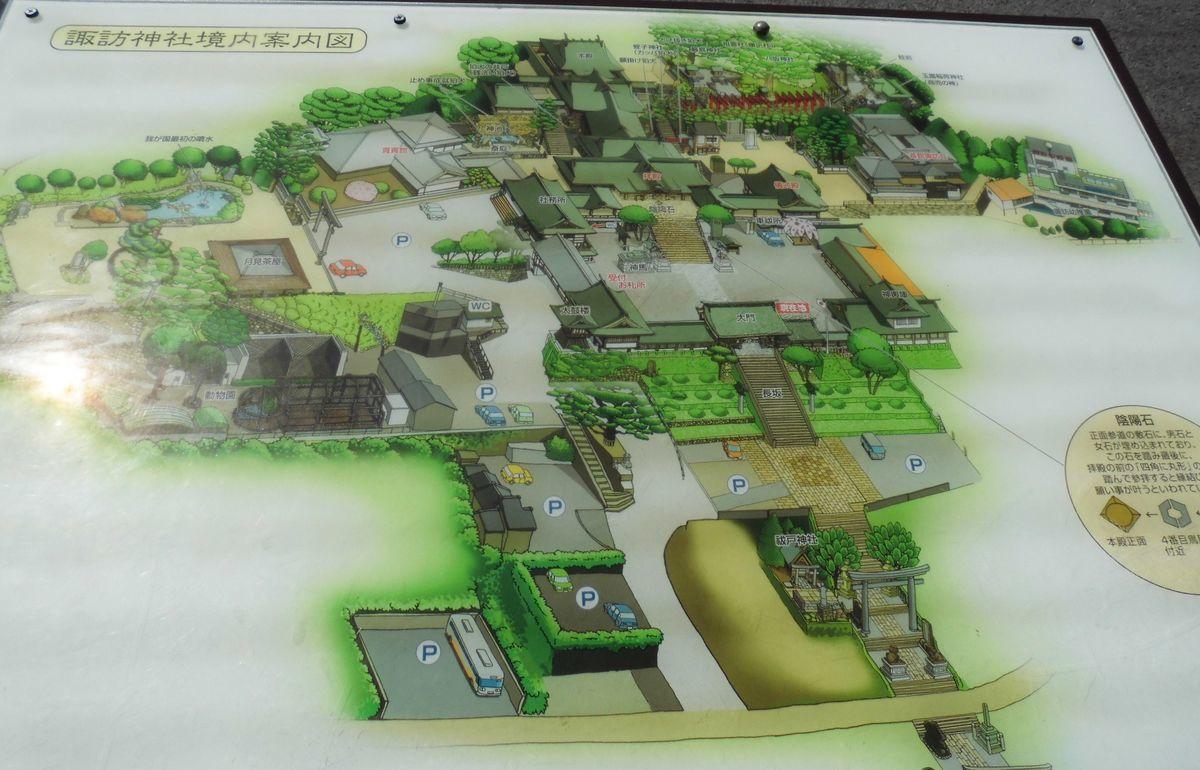 f:id:karibatakurou:20210809101427j:plain