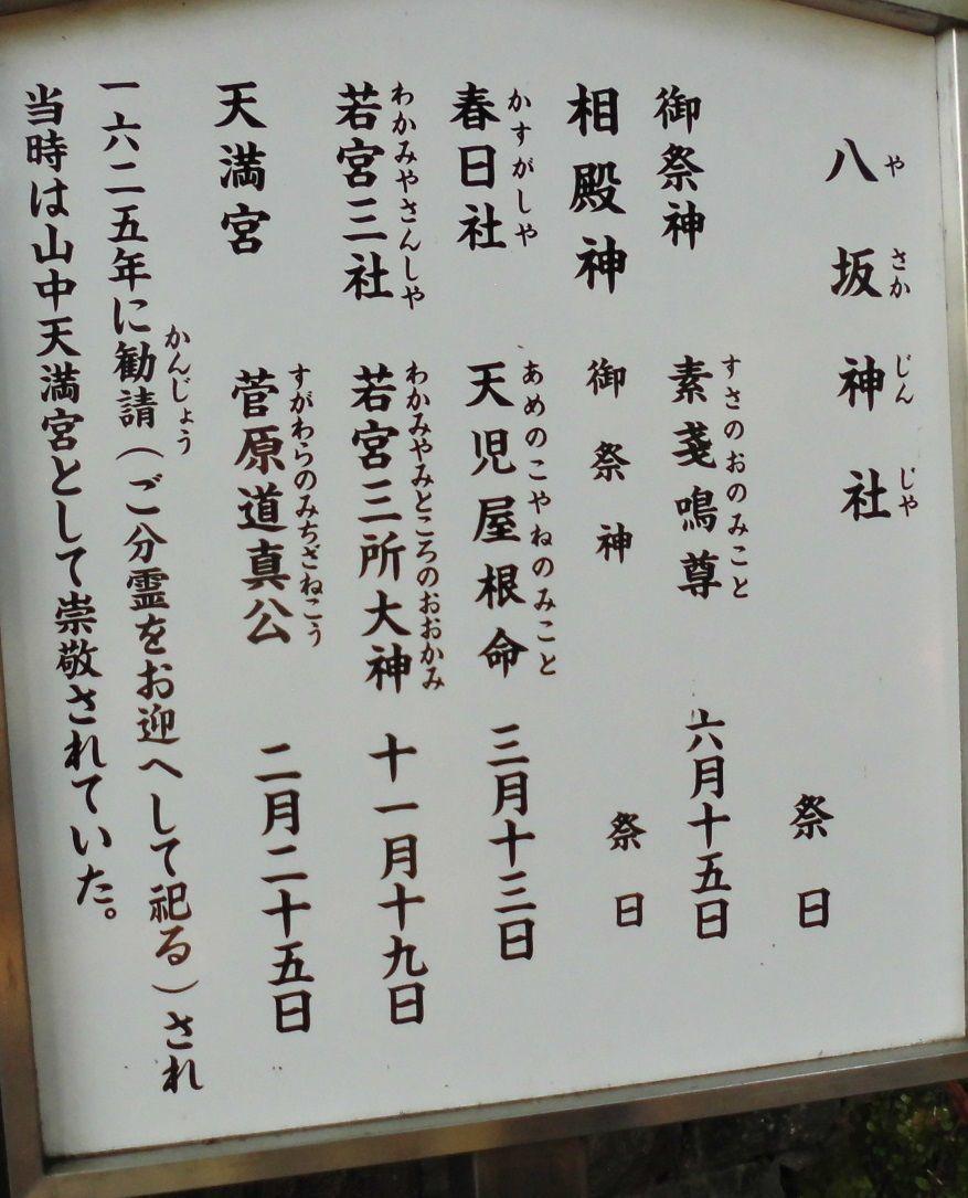 f:id:karibatakurou:20210809175949j:plain