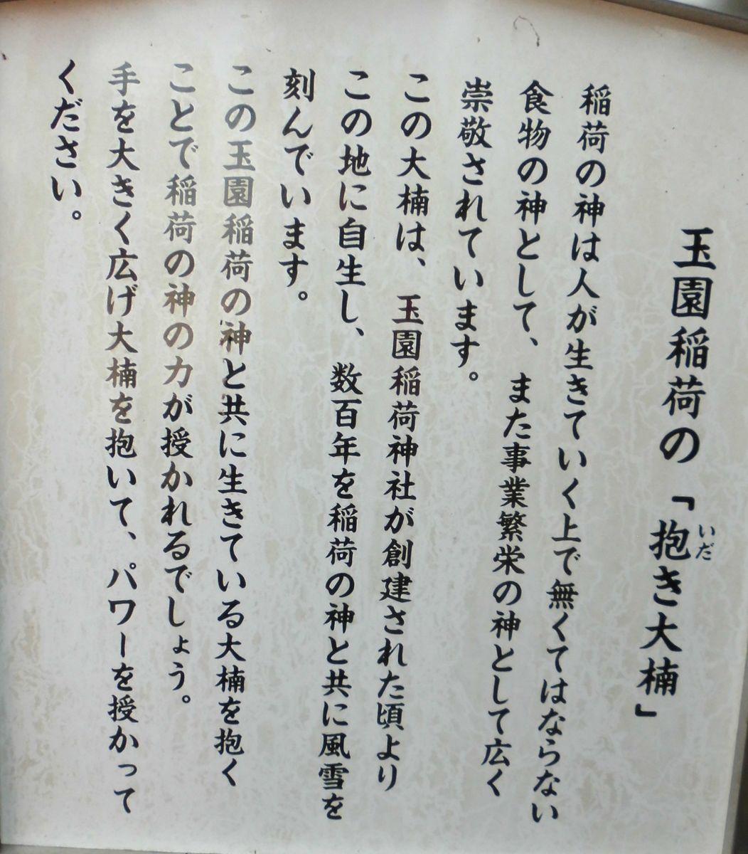 f:id:karibatakurou:20210809182152j:plain