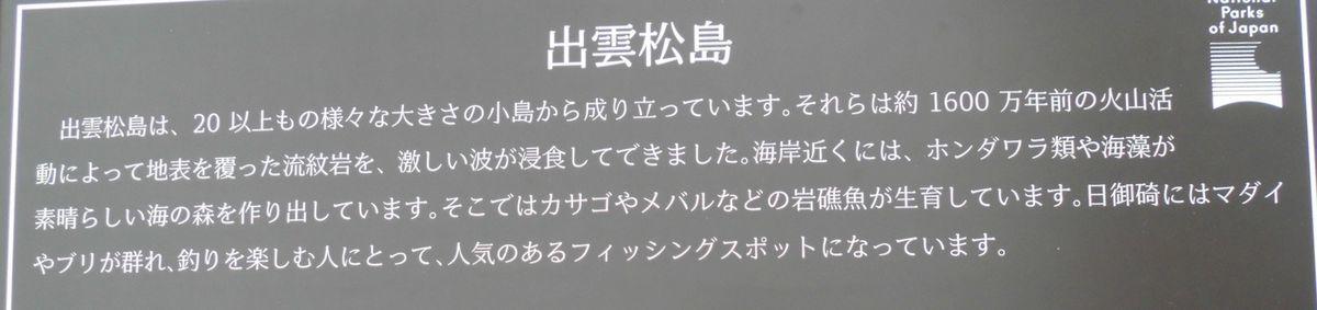 f:id:karibatakurou:20210902100747j:plain