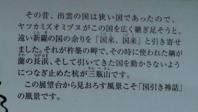 f:id:karibatakurou:20210912112426j:plain