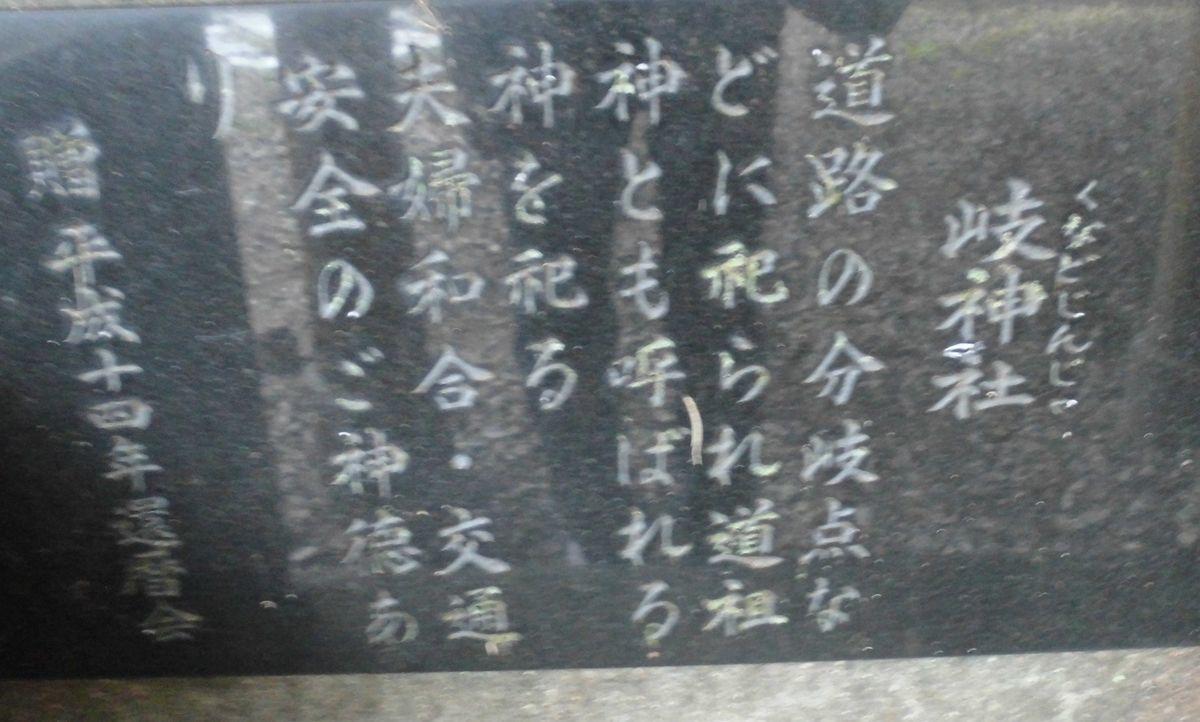 f:id:karibatakurou:20210915093310j:plain