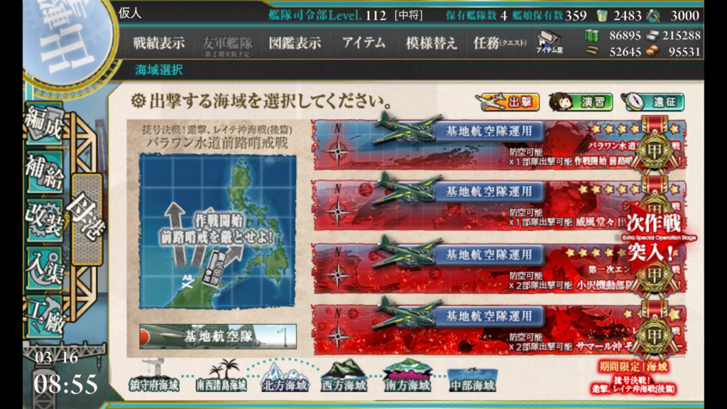 f:id:karihito-v:20180321224854p:plain