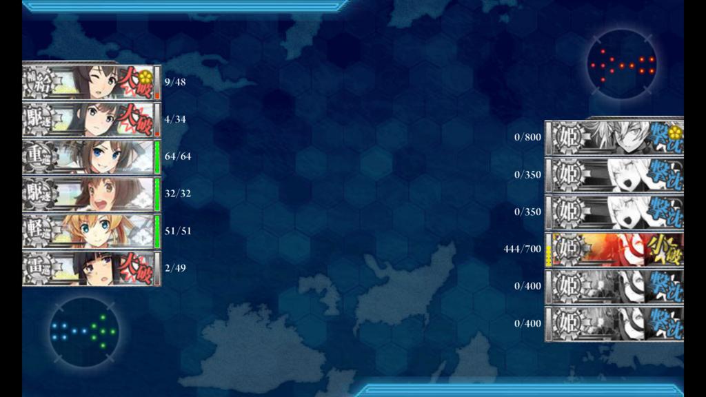 f:id:karihito-v:20180321225007p:plain
