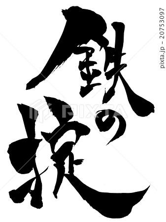 f:id:karikariDQ10:20170816185129j:plain