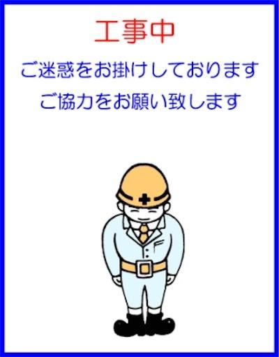 f:id:karikariDQ10:20180406082659j:image