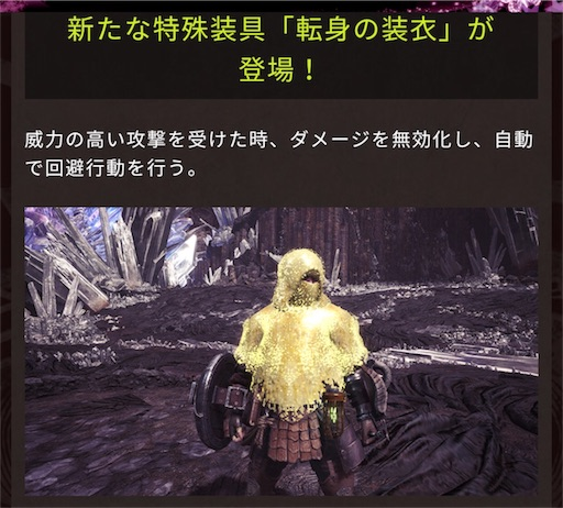 f:id:karikariDQ10:20180531074648j:image