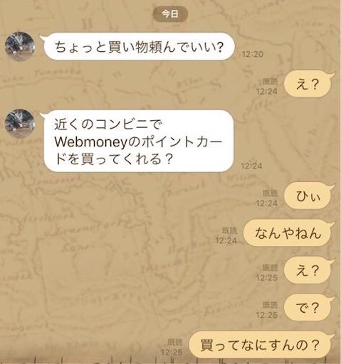 f:id:karikariDQ10:20180820074035j:image