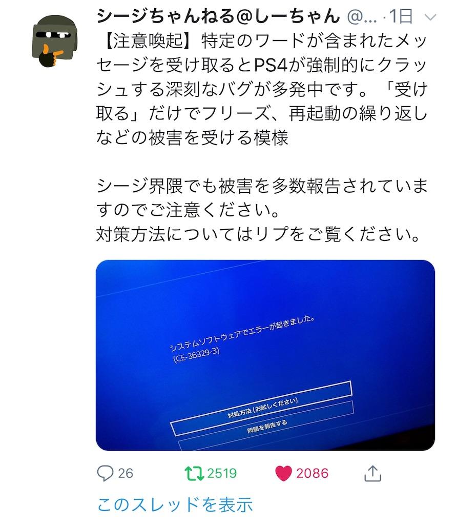 f:id:karikariDQ10:20181016074037j:image