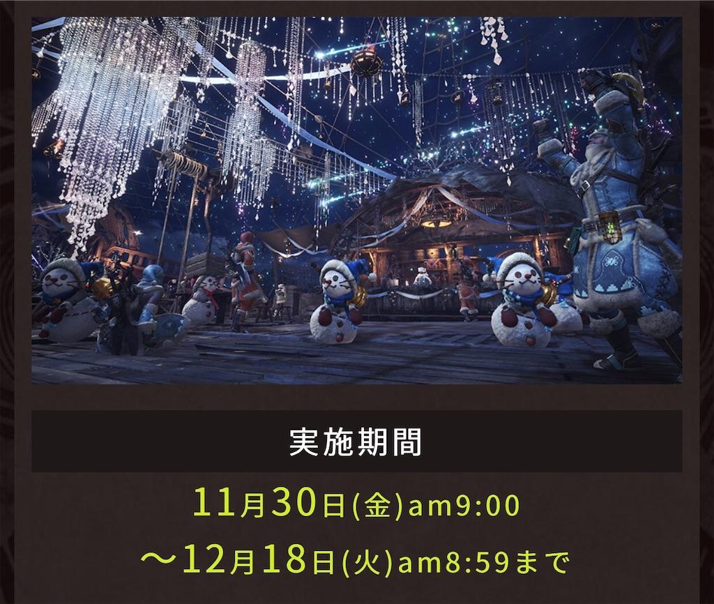 f:id:karikariDQ10:20181120080445j:image