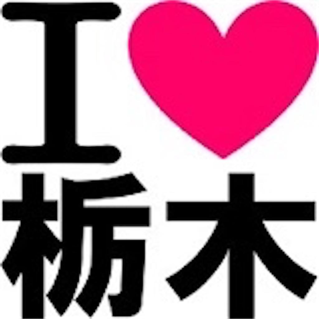 f:id:karikariDQ10:20200116090517j:image
