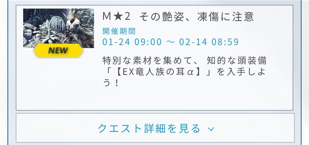 f:id:karikariDQ10:20200123090204j:image