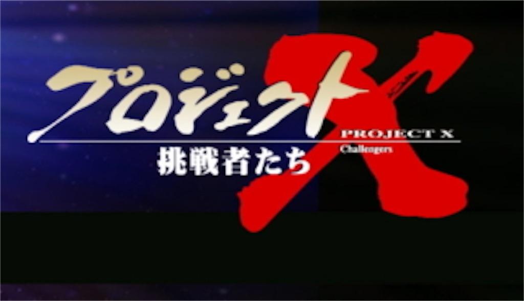 f:id:karikariDQ10:20200710142735j:image
