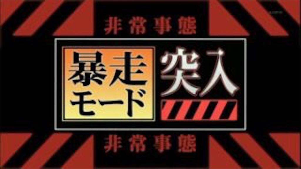 f:id:karikariDQ10:20200713084118j:image