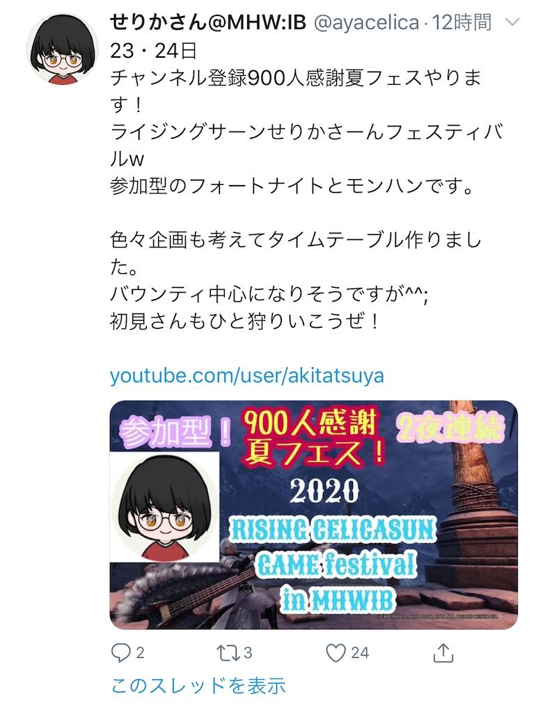 f:id:karikariDQ10:20200723090921j:image