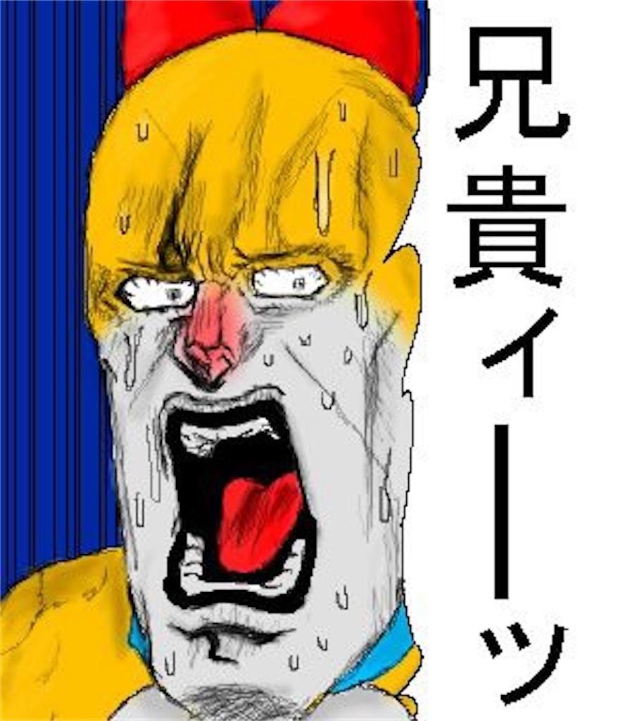 f:id:karikariDQ10:20201102100127j:image