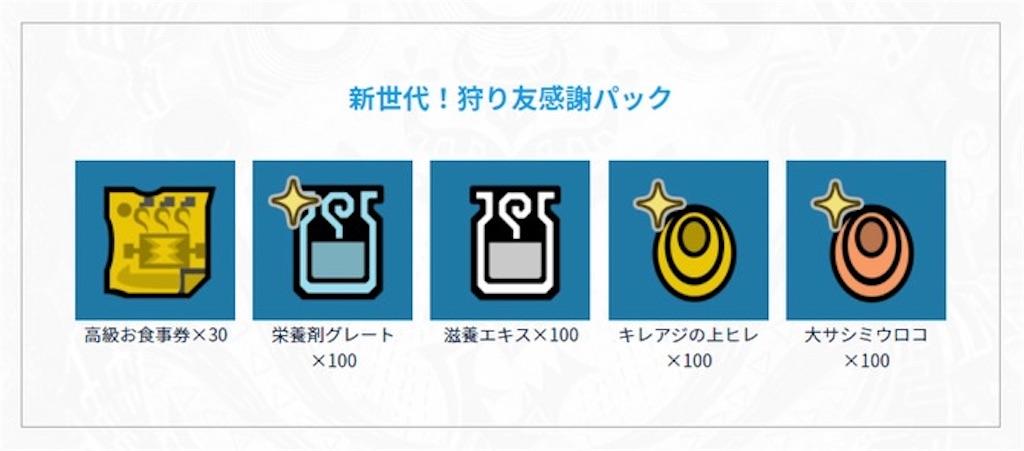 f:id:karikariDQ10:20201106075945j:image