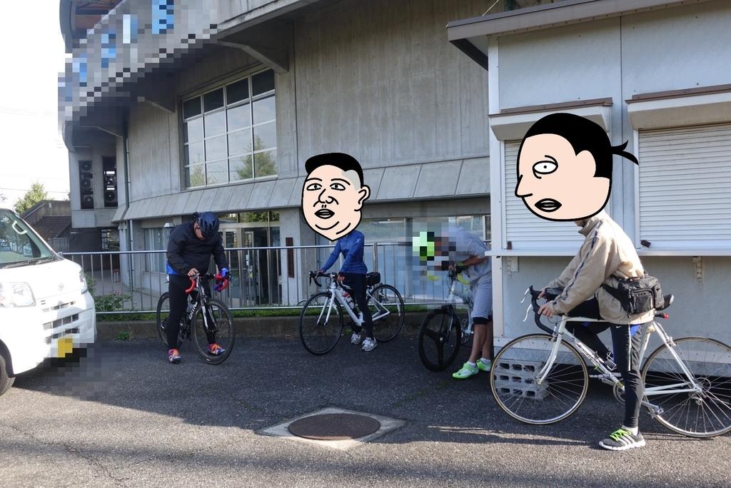 f:id:karikariUme:20181028202550j:plain