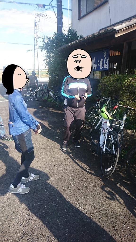f:id:karikariUme:20181028204058j:plain