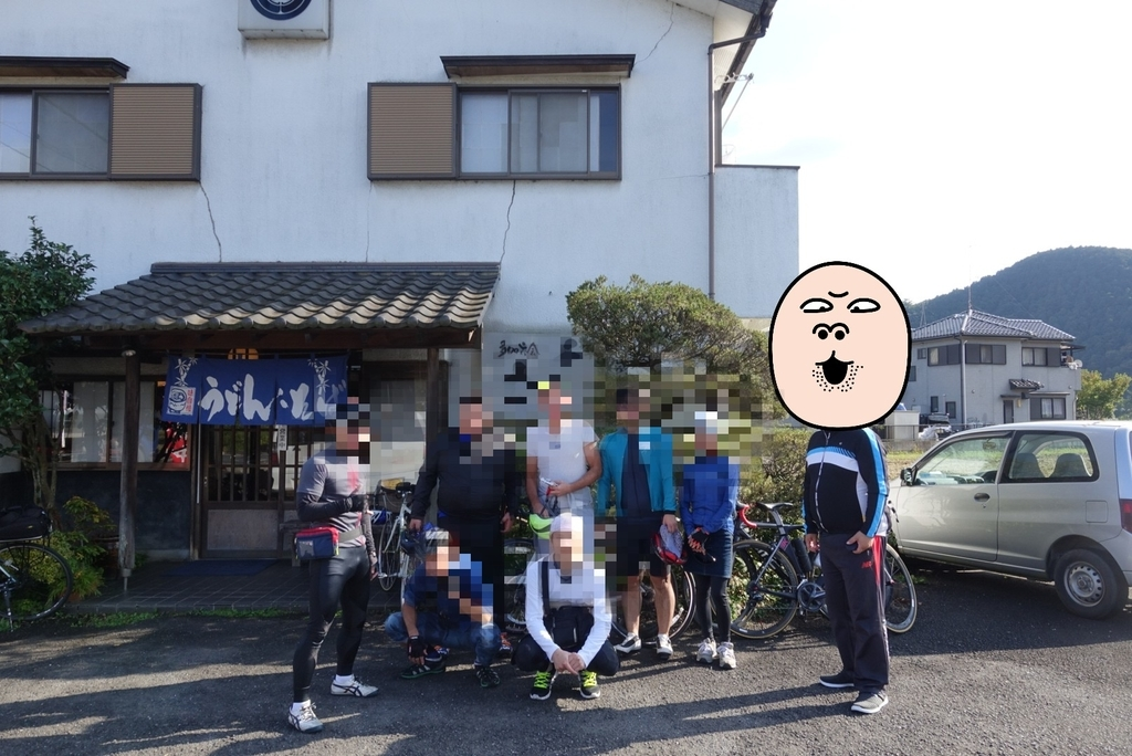 f:id:karikariUme:20181028204127j:plain