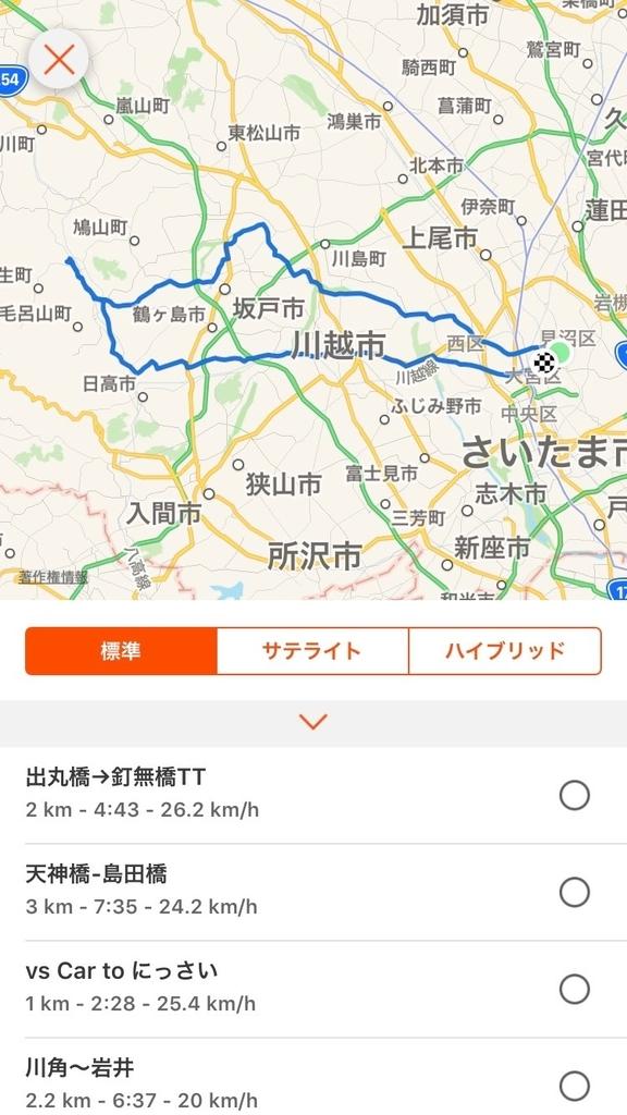 f:id:karikariUme:20181028213506j:plain